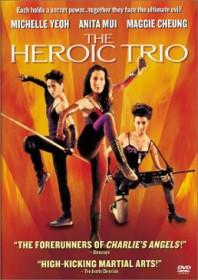 The Heroic Trio (1993)