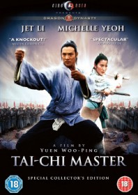 The Tai Chi Master (1993)