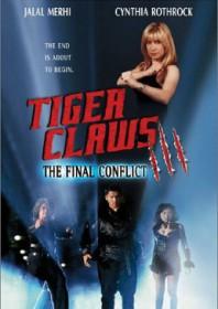 Tiger Claws III (1999)