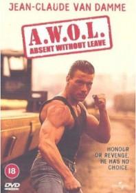 A.W.O.L. (1990)