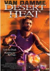 Desert Heat (1999)