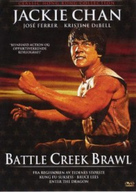 Battle Creek Brawl (1980)