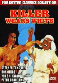 The Killer in White (1980)