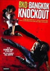 Bangkok Knockout (2010)