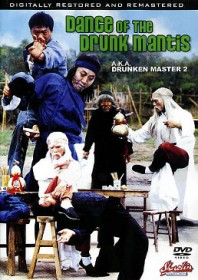 Dance of the Drunk Mantis (1979)