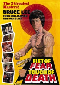 Fist of Fear, Touch of Death (1980)