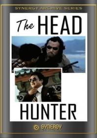The Head Hunter (1982)