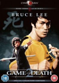Game of Death II (1981)