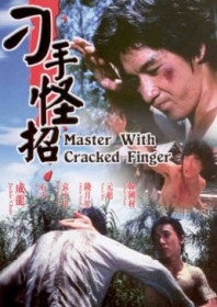 Master with Cracked Fingers (1974)