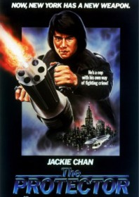 The Protector (1985)