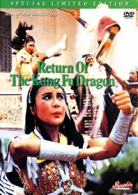 Return of the Kung Fu Dragon (1976)