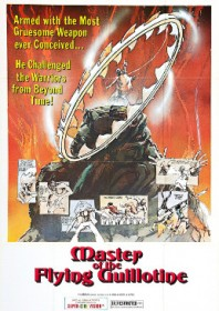 Master of the Flying Guillotine (1975)
