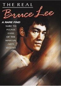 The Real Bruce Lee (1978)