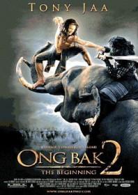 Ong-Bak: The Beginning (2008)