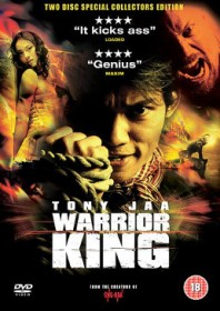 Warrior King (2005)
