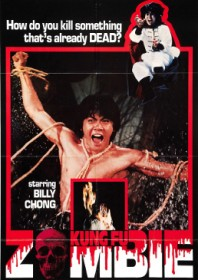 Kung Fu Zombie (1982)