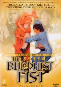 The Buddhist Fist (1980)