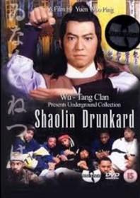 Shaolin Drunkard (1983)