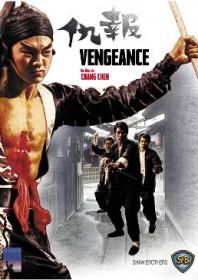 Vengeance (1970)