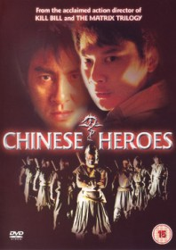 Chinese Heroes (2001)
