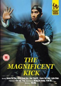 The Magnificent Kick (1980)