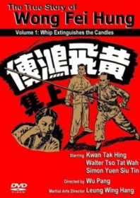 The Story of Wong Fei-hung Volume 1: The Whip that Smacks the Candle (1949)