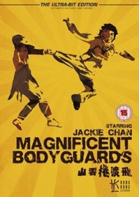 Magnificent Bodyguards (1978)