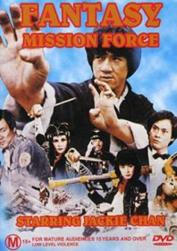 Fantasy Mission Force (1983)