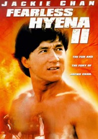 The Fearless Hyena Part II (1980)