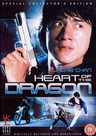 Heart of the Dragon (1985)