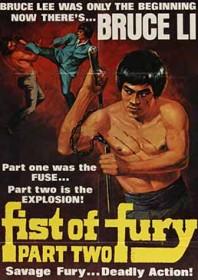 Fist of Fury Part II (1977)