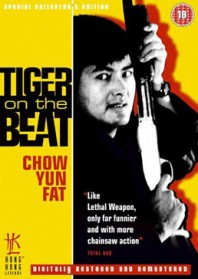 Tiger on the Beat (1988)