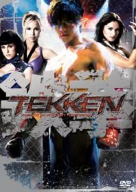 Tekken (2009)