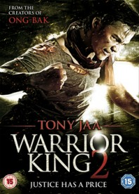 Warrior King 2 (2013)