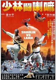 Shaolin vs. Lama (1983)