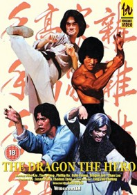 The Dragon, the Hero (1979)