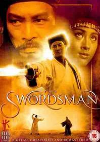 The Swordsman (1990)