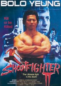 Shootfighter 2 (1995)