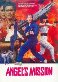 Angel's Mission (1990)