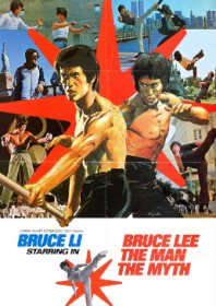 Bruce Lee: The Man, the Myth (1976)