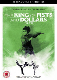 The King of Fists and Dollars (1979)