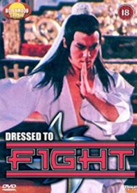 Dressed to Fight (1979)