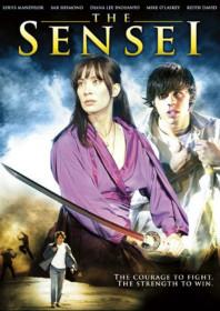 The Sensei (2008)