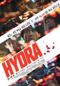Hydra (2019)