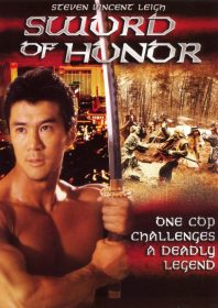 Sword of Honor (1994)