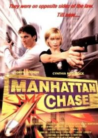 Manhattan Chase (2000)