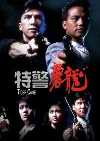 Tiger Cage (1988)