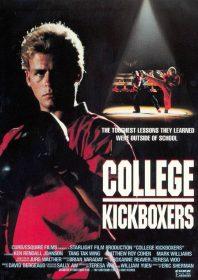 College Kickboxers (1991)