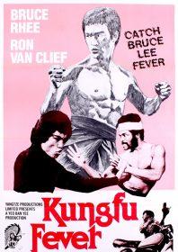 Kung Fu Fever (1979)